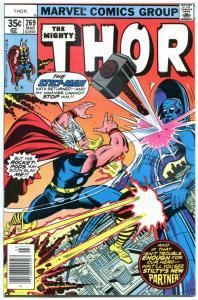 THOR #269 NM 270 VF, God of Thunder, DeZuniga, 1966, more Thor in store, Marvel