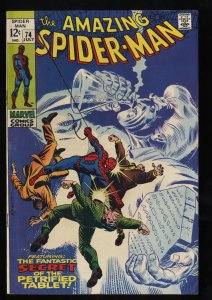 Amazing Spider-Man #74 FN 6.0 White Pages