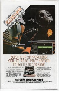 Krull #1, Vol. 1, November, 1983 (VF/NM)