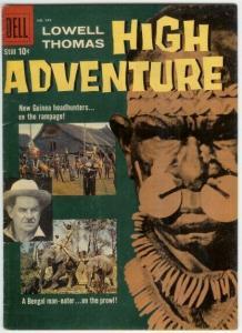 HIGH ADVENTURE (1958-1959 DELL) F.C. 949 F- PHOTOCOVER COMICS BOOK