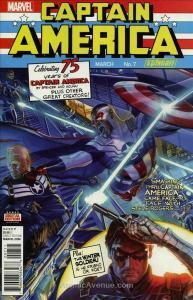 Captain America: Sam Wilson #7 VF/NM; Marvel | save on shipping - details inside