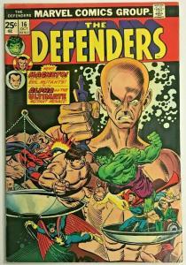 DEFENDERS#16 VG/FN 1974 X-MEN APPEAR MARVEL BRONZE AGE COMICS