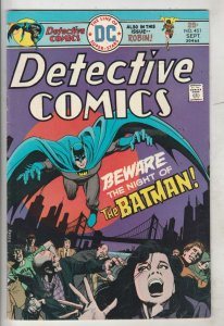 Detective Comics #451 (Sep-75) VF/NM High-Grade Batman, Robin
