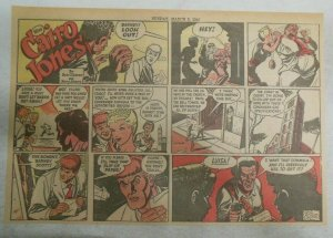 Miss Cairo Jones Sunday by Bob Oksner from 3/3/1946 Size: 11 x 15 inches GGA