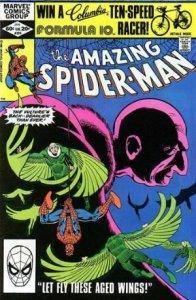 Amazing Spider-Man Lot of 8 books 221, 224, 234, 241, 244, 248, 249, 254
