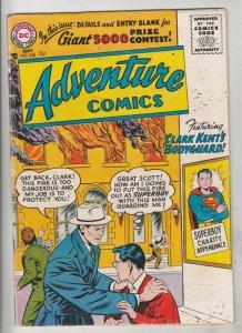 Adventure Comics #228 (Sep-56) VG/FN+ Mid-Grade Superboy, Green Arrow, Aquaman