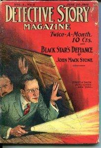 DETECTIVE STORY MAGAZINE-JUNE 20 1916- DUNCAN-GREY-JOHN MACK STONE-good minus G-