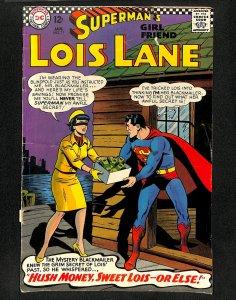 Superman's Girl Friend, Lois Lane #71