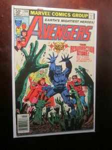 Avengers (1963 1st Series) #209 - 8.0 VF - 1981 - NS