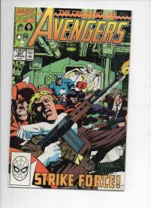 AVENGERS #321, VF/NM, Captain America, Crossing Line, 1963 1990, more Marvel in