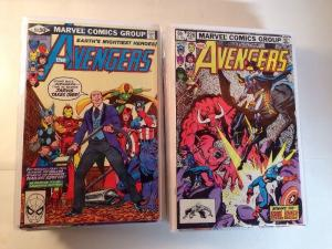 Avengers 201-250 Near Mint Lot Set Run 213 221 223 239 250 CGC Worthy
