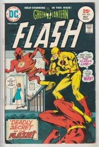 Flash, The #233 (May-75) VG/FN Mid-High-Grade Flash