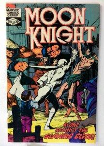 Moon Knight #18 Marvel 1982 VF Bronze Age 1st Printing Comic Book