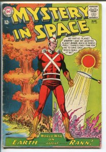 MYSTERY IN SPACE #82 1963-DC-ATOMIC EXPLOSION COVER-ADAM STRANGE-vg