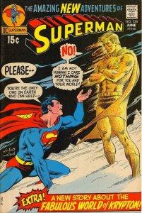 Superman #238 (ungraded) stock photo / 002