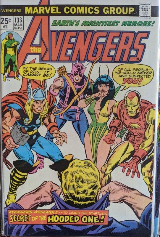 The Avengers #133 (1975) VISION ORIGIN/SKRULL WAR