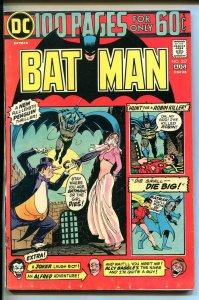 BAT MAN #257-1974-DC-ROBIN-ALFRED-JOKER-PENGUIN-100 PAGES-fn minus