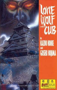 Lone Wolf and Cub #32 VF; First | save on shipping - details inside