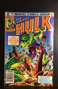 The Incredible Hulk #263 (1981)