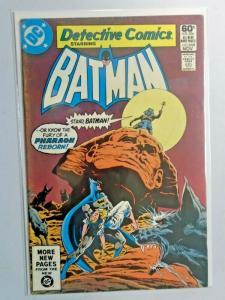 Detective Comics #508 - 1st Series - 5.0 - 1981