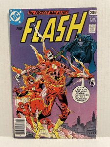 The Flash #258 (1978)Unlimited combined shipping!!
