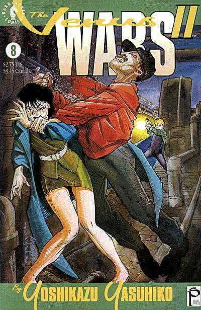Venus Wars II, The #8 VF/NM; Dark Horse | save on shipping - details inside