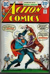 Action Comics #431 (DC, 1974)