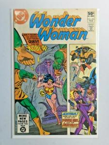Wonder Woman #276 1st Series 5.0 (1981)