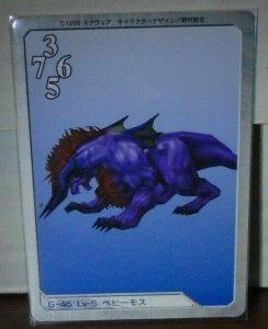 Behemoth G-46 Final Fantasy VIII 8 Triple Triad  Card Single