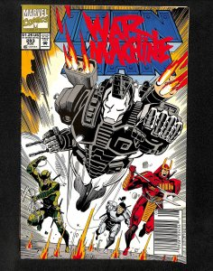 Iron Man #283 3rd War Machine!