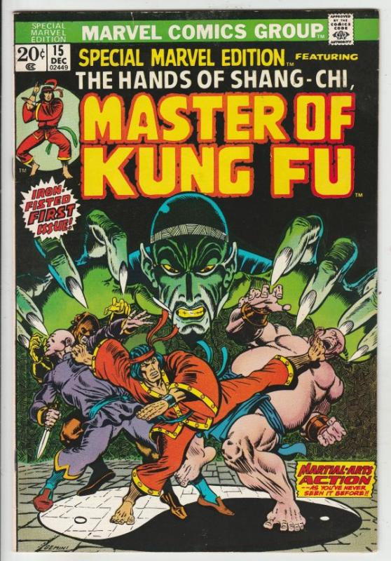 Master of Kung Fu, Special Marvel Edition #15 (Dec-73) VF/NM- High