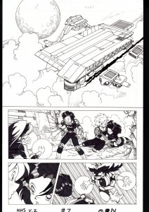 NINJA HIGH SCHOOL V.2 #7 PG 14-ANIME-ORIGINAL ART-BEN DUNN-COMIC BOOK-NHS