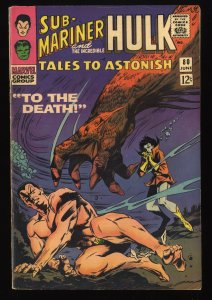Tales To Astonish #80 FN- 5.5 giant ant man hulk