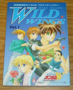 Wild Wings TPB #1 FN; Game & Anime Comics | save on shipping - details inside