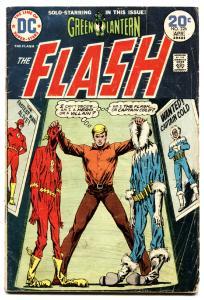 FLASH #226 Green Lantern trips on psychedelic mushrooms!  1974 DC COMICS
