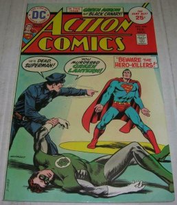 ACTION COMICS #444, FN, Superman, 1938, more in store