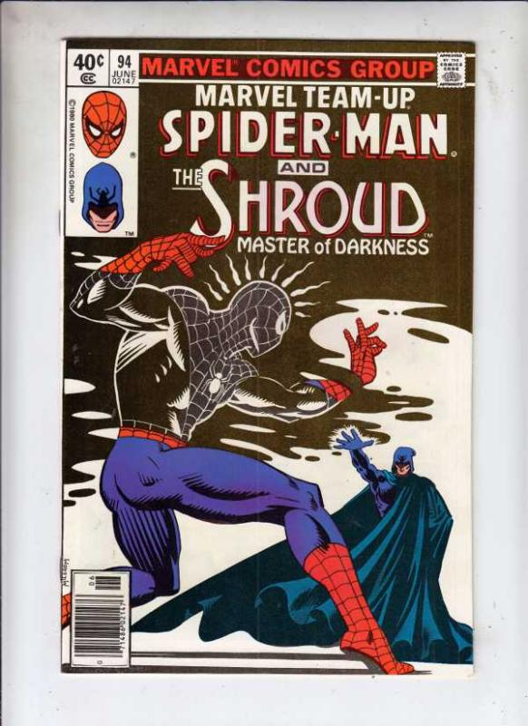 Marvel Team-Up #94 (Jun-80) NM- High-Grade Spider-Man