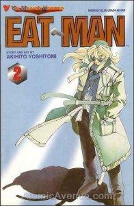 Eat-Man #2 VF; Viz | save on shipping - details inside
