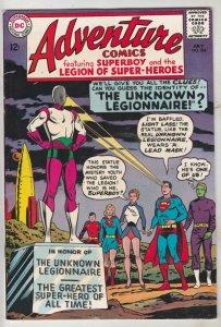 Adventure Comics #334 (Jul-65) VF/NM High-Grade Legion of Super-Heroes, Superboy