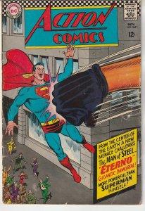 Action Comics #343 (1966)