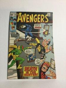 Avengers 74 Fn Fine 6.0 Marvel Comics