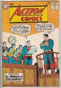 Action Comics #263 (Apr-60) VG Affordable-Grade Superman