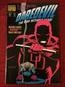 Daredevil #300 1991 Double Sized 300th Issue NM- Marvel Comics