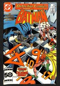 Detective Comics #551 (1985)