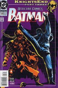 Detective Comics (1937 series) #676, NM (Stock photo)