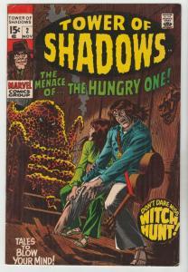 Tower of Shadows #2 (Nov-69) VF+ High-Grade