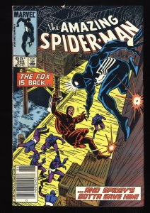 Amazing Spider-Man #265 FN- 5.5 1st Silver Sable! Marvel Comics Spiderman