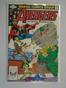 Avengers #222 Direct edition 8.5 VF+ (1982 1st Series)
