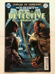 Detective Comics #954 (2016) - Rebirth