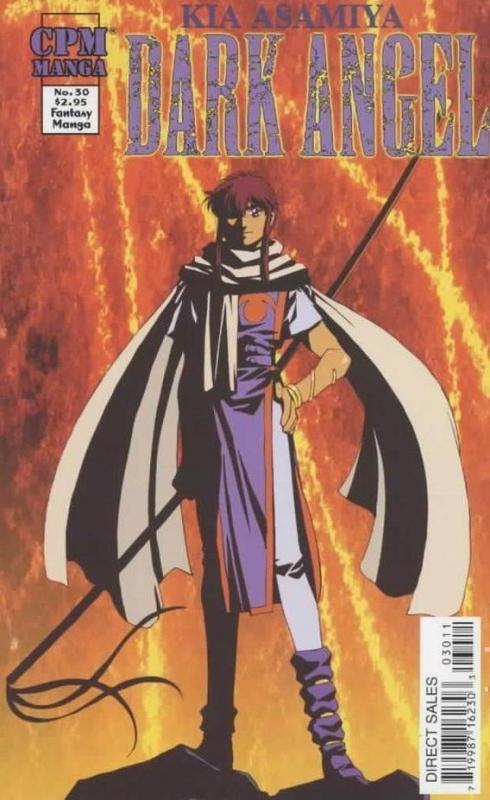 Kia Asamiya's Dark Angel Collection! 31 issues! CPM Fantasy Manga! Japan! VF-NM